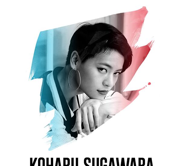 Koharu Sugawara summer dance camp