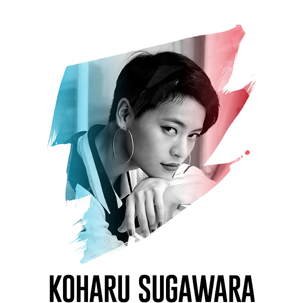 Koharu Sugawara summer dance camp
